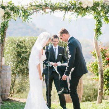 Традиция бить стекло на еврейских свадьбах